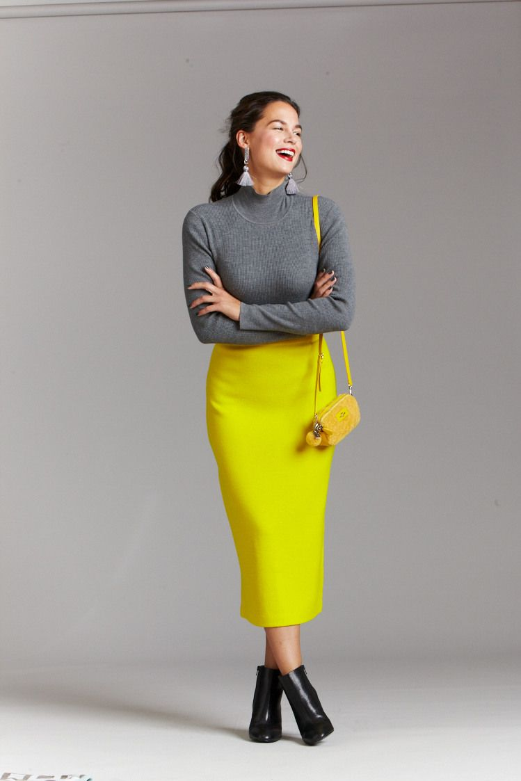Yellow Fashion: How to Wear Yellow