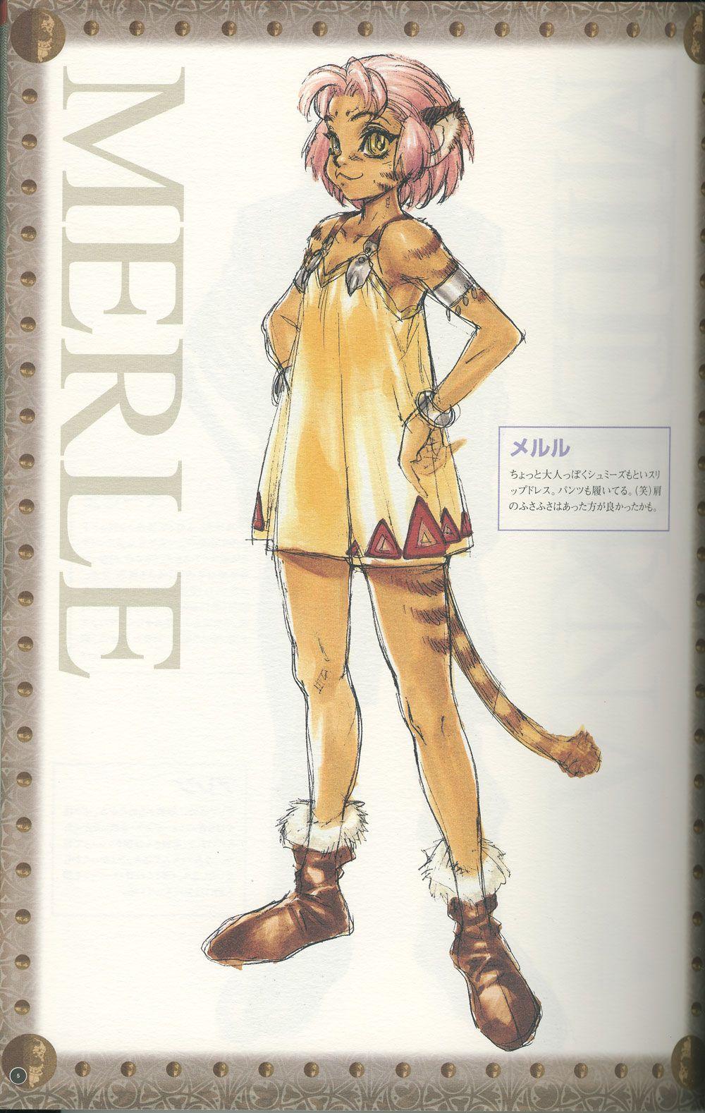 Merle cat girl from anime series Escaflowne Cat girl