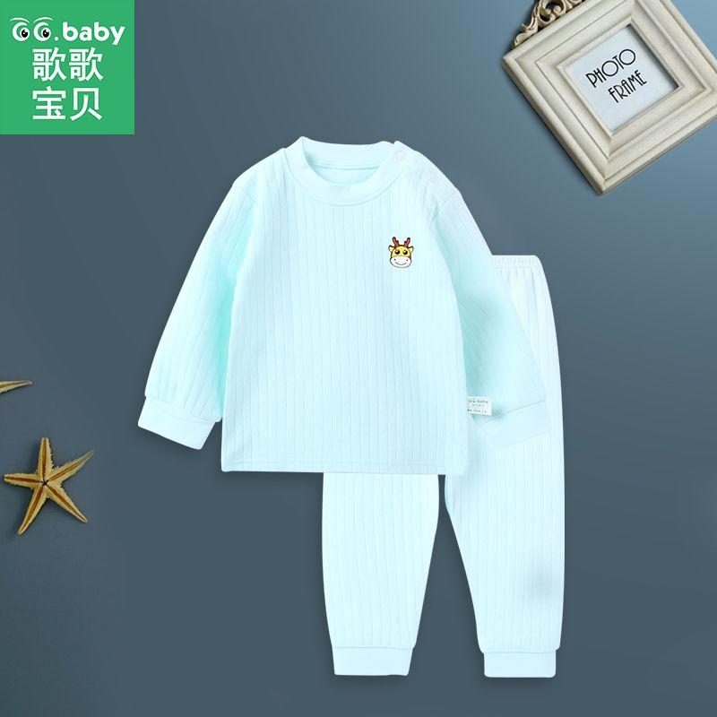 9f58cf74e8b8 Pyjamas Kids Girls Boys Sleepwear Pijama For Kids Boy Pajamas Sets ...