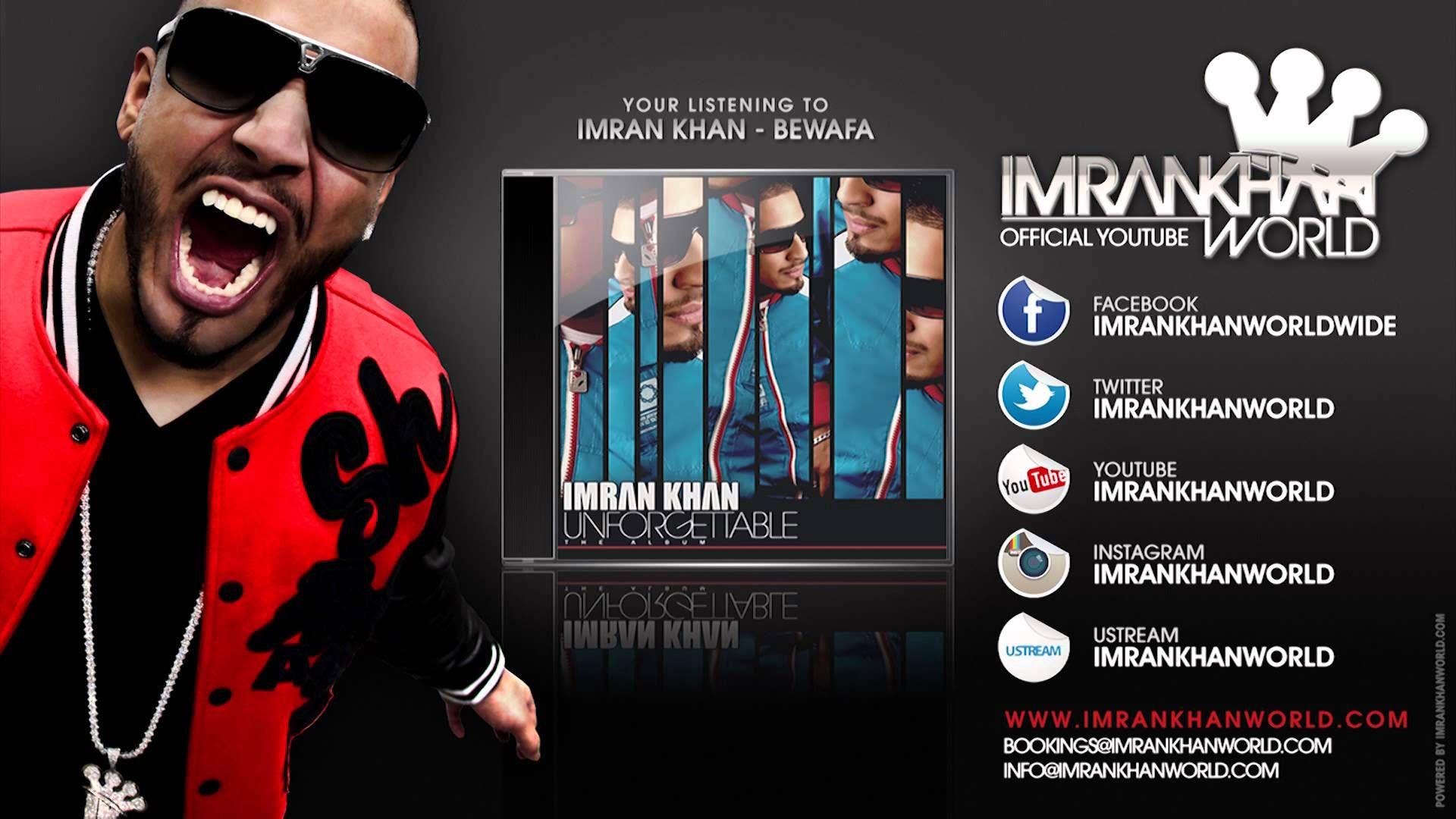 Imran Khan Bewafa Official Song Imran Khan Imran Khan Singer Songs