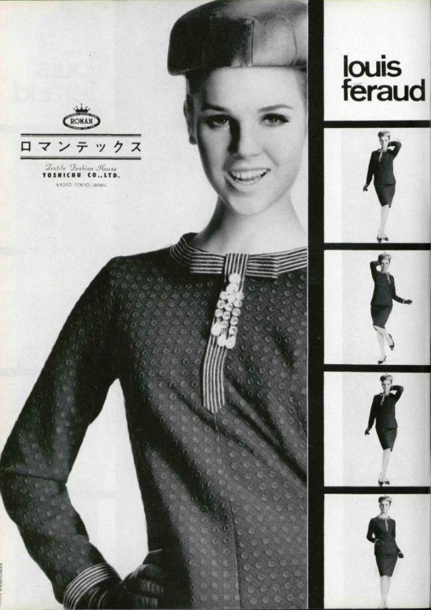1964 Louis Feraud