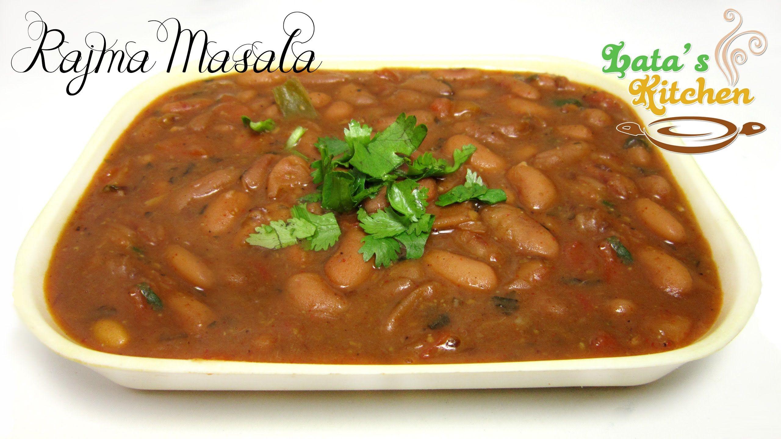 Rajma masala recipe indian vegetarian recipe video in hindi with rajma masala recipe indian vegetarian recipe video in hindi with english subtitles forumfinder Image collections