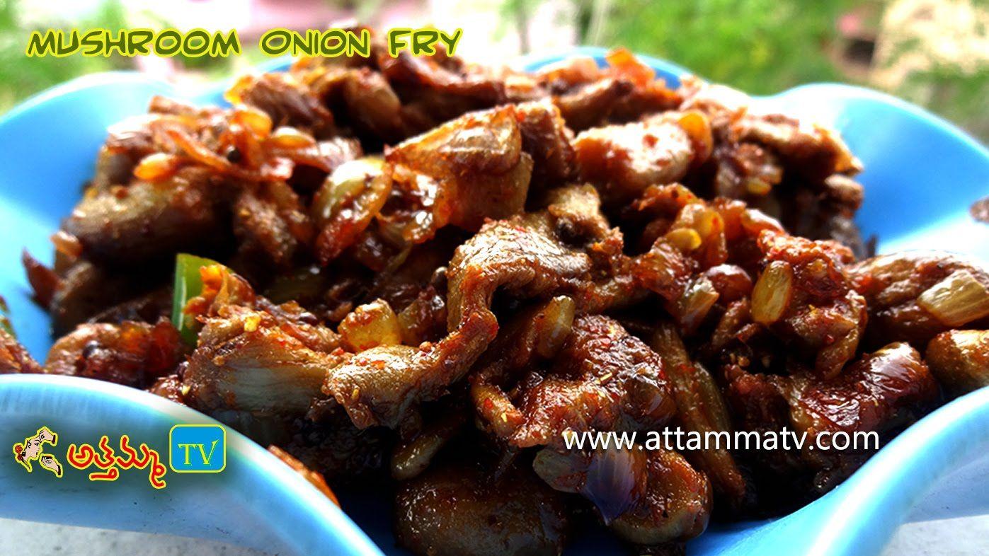 Mushroom onion fry recipe in telugu mushroom onion fry recipe in telugu by forumfinder Image collections