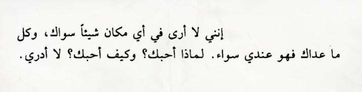 ديستوفسكي Arabic Quotes Arabic Books Quotes