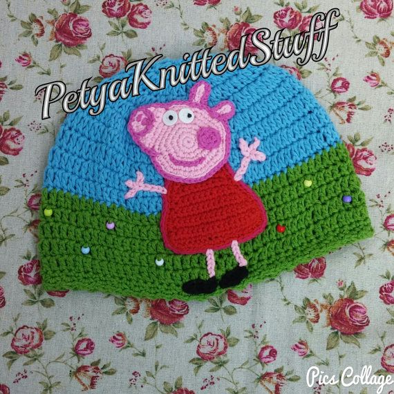 Peppa Pig Hat, Baby Girl Hat, Crochet Girl\'s Hat, Peppa pig crochet ...