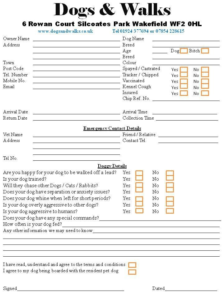 professional pet sitting forms template Dog Sitting Form - Scout - key request form