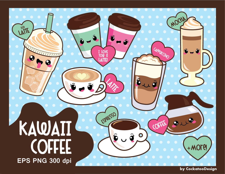 Coffee Clipart Kawaii Coffee Clipart Cute Coffee Clipart Kawaii