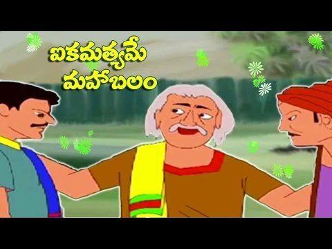 Lalchi Meaning In Telugu