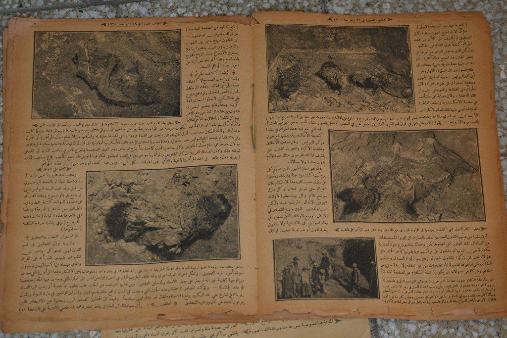 قضية ريا وسكينة Old Egypt Egyptian Egypt