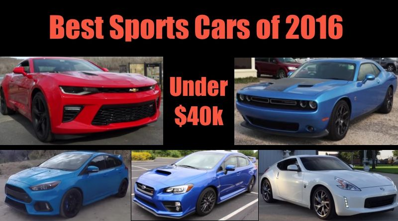 Best Sports Cars of 2016 Under 40K Cool sports cars