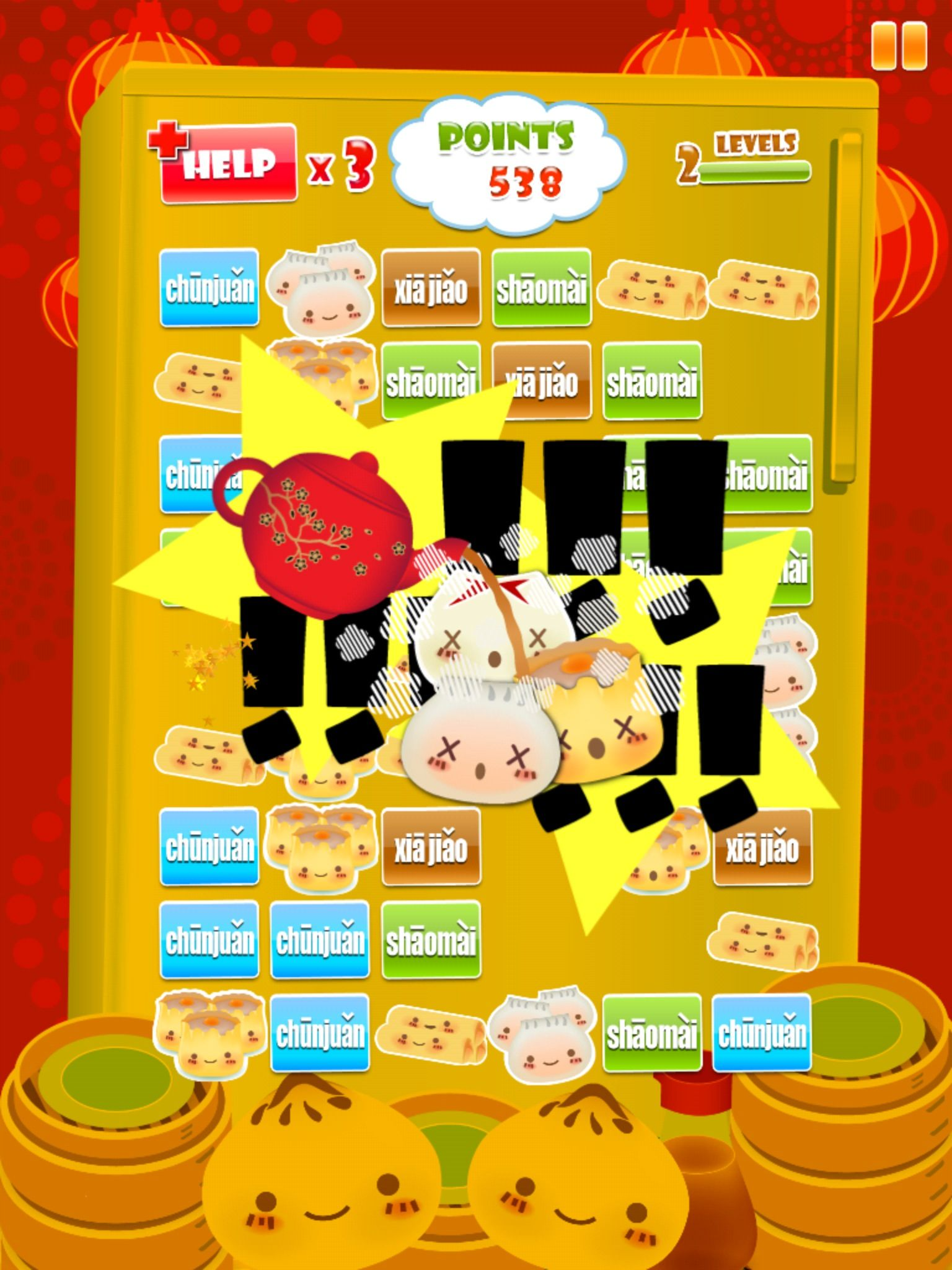 Chinese Fridge Dim Sum helps kids learn Chinese with some