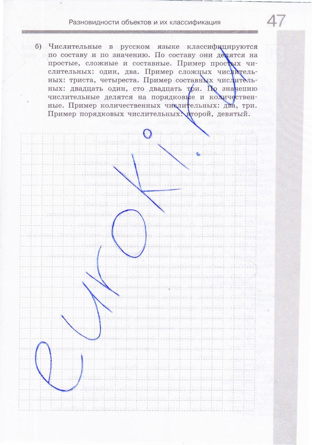 Гдз по английскому языку english 10-11 класс10 издание