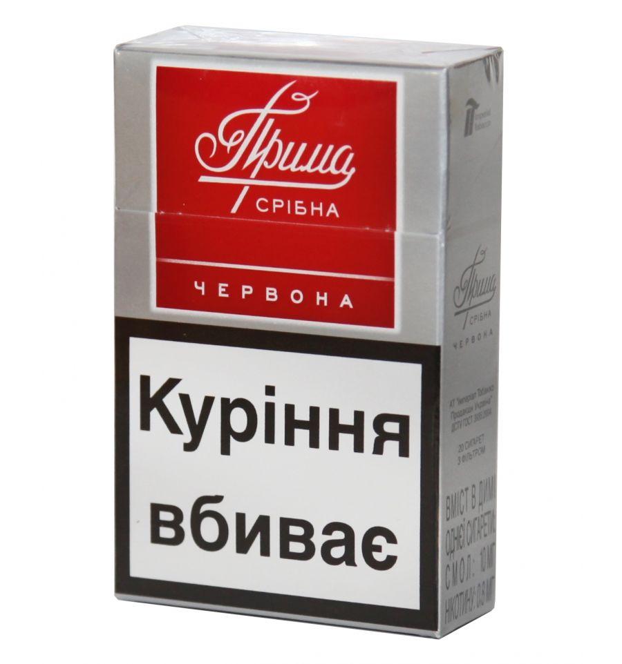Оптом сигареты прима сигареты опт фото