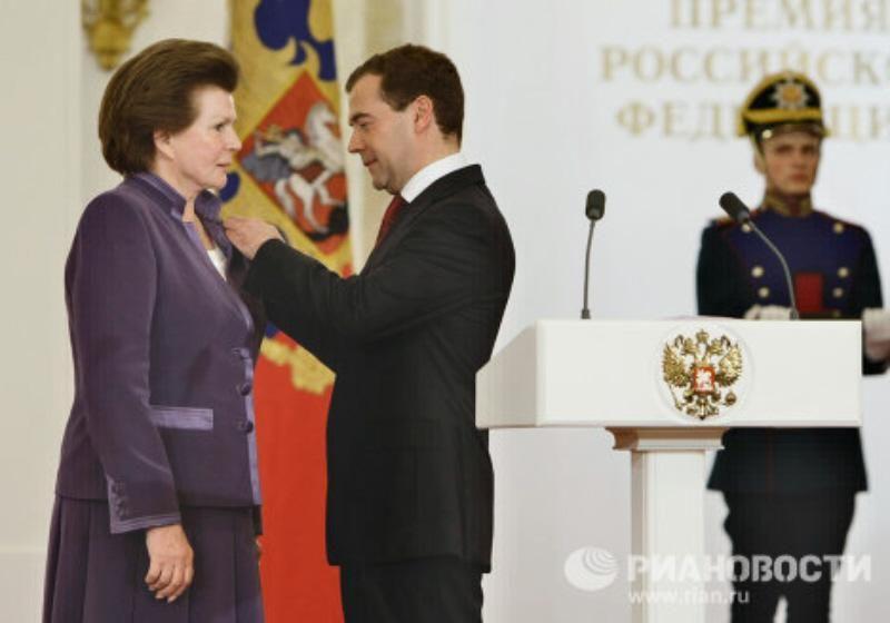 Homenaje a V. Tereshkova por 50º aniversario de su viaje al espacio, 1963-2013.