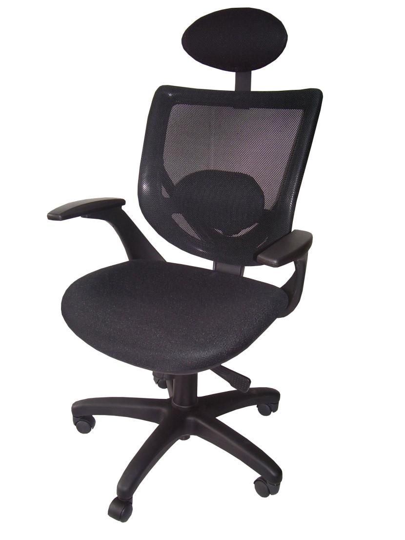 Ergonomic office chair upholstery fabric for chairs