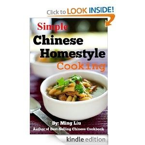 Simple chinese homestyle cooking chinese homestyle recipes food simple chinese homestyle cooking chinese homestyle recipes forumfinder Choice Image