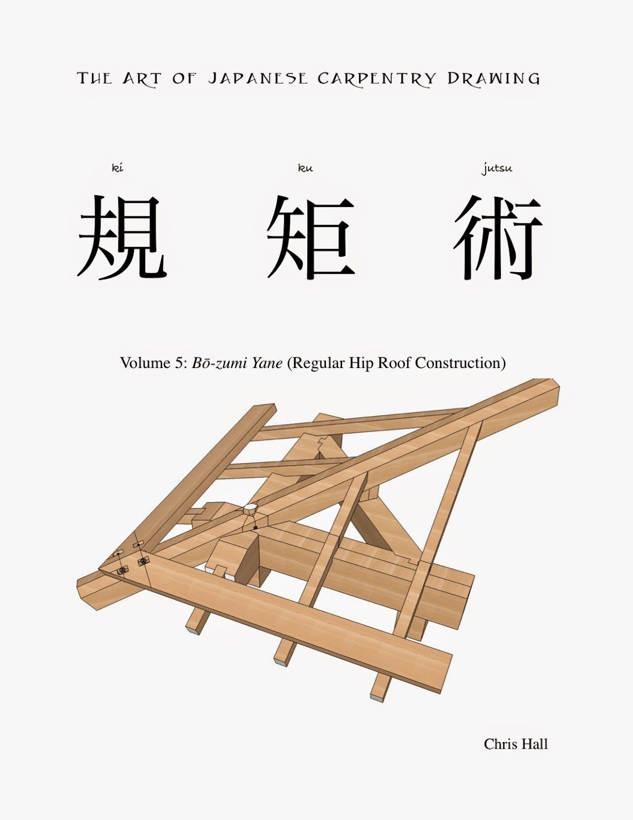 Tajcd Volume V Now Available Japanese Joinery Japanese