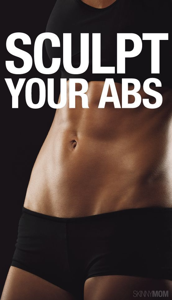 Turn flab to flab with this ab workout!