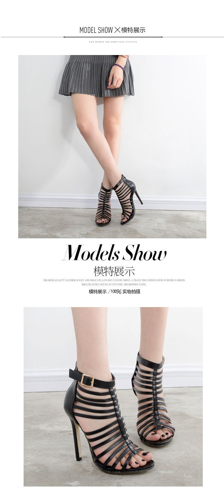 78026c89f Aliexpress.com   Buy Hot Sale Pumps Summer Fine with Ornamental Engraving  Airspeed Style Club Roma Hollow Out Sandals Heels for Women from Reliable  heels ...