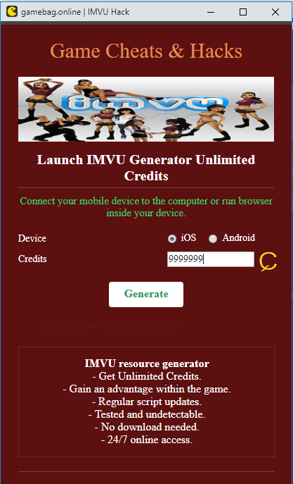 IMVU Credits Hack How to Get Unlimited Credits and VIP Membership No