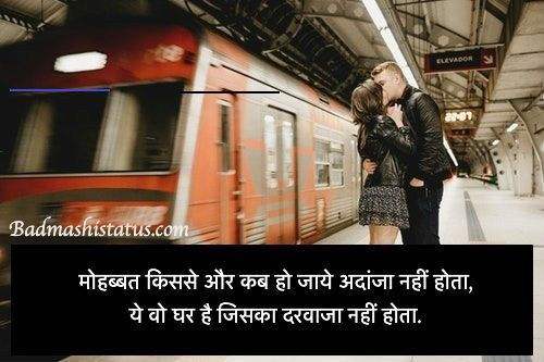 Happy Kiss Day wishes for boyfreind Kissing quotes, kissing quotes in hindi, kiss day quotes, kiss day quotes valentine's, kiss day quotes for him, kiss day quotes for her, kiss day status in hindi, kiss images, kiss wallpapers, happy kiss day, kiss day hindi, kiss day quotes for boyfreind, kiss day quotes for girlfreind, kiss day wishes, kiss day messages, kiss day status, hindi kiss day status. #kiss #valentine<br>
