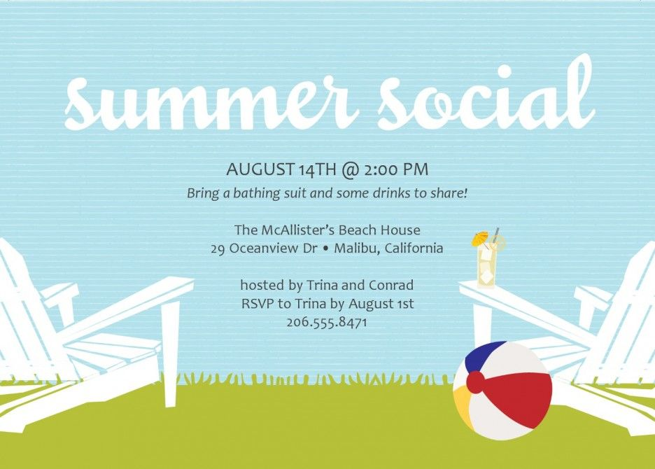 Light Blue Summer Beach Ball Party Invitation Card Design Sample - corporate party invitation template