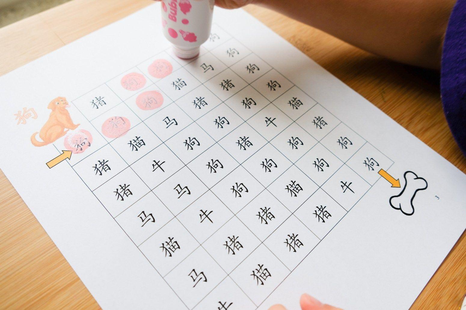 Chinese New Year Theme Learning Shelf Amp Activity