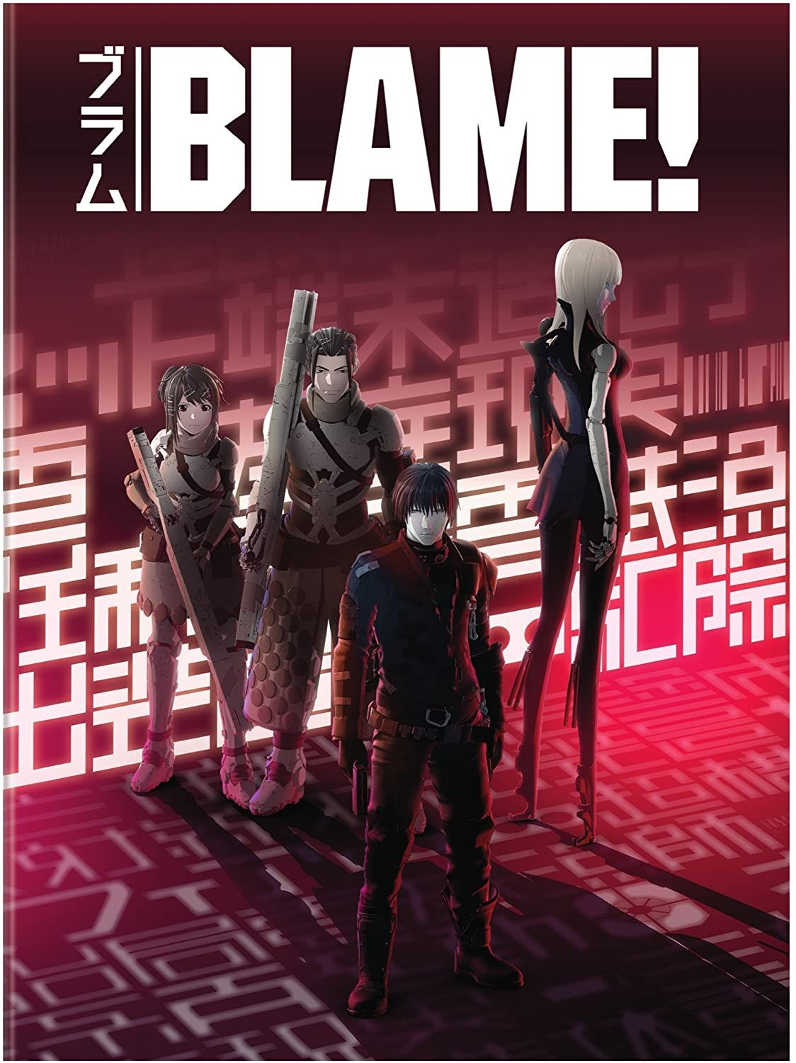 Blame! (2017) Full HD Sub (English/Español) All Asia/Todo