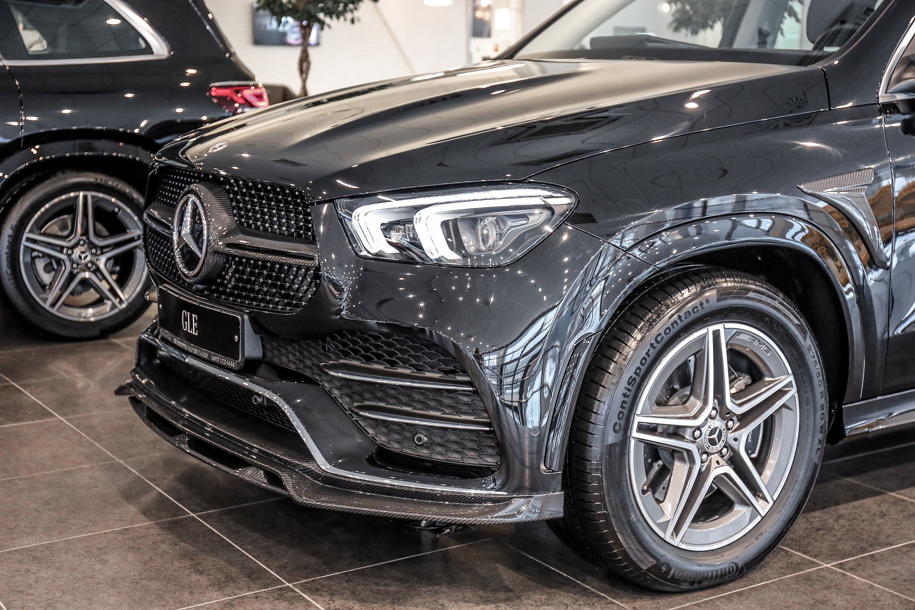 36+ Gle 450 coupe 2020 ideas in 2021
