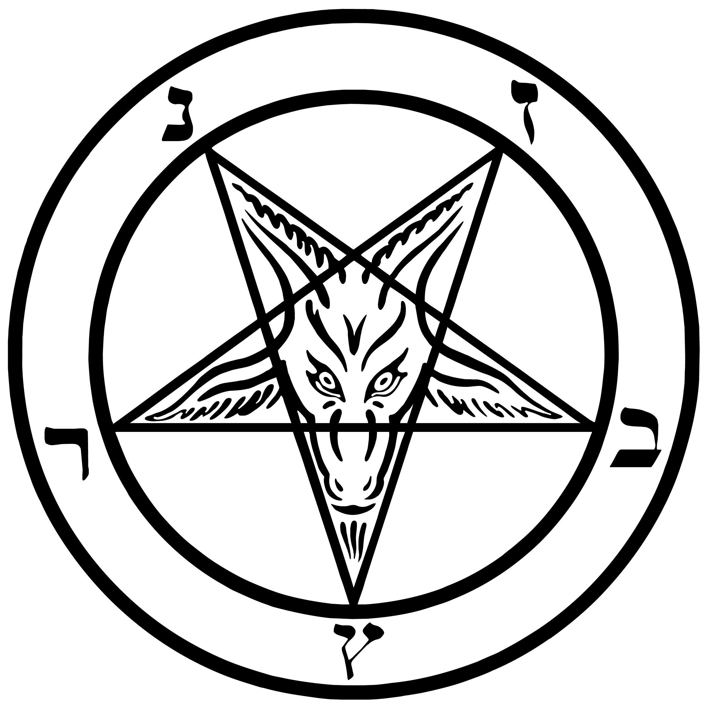 Satanic pentagram google search austin chronicle vice satanic pentagram google search biocorpaavc Choice Image