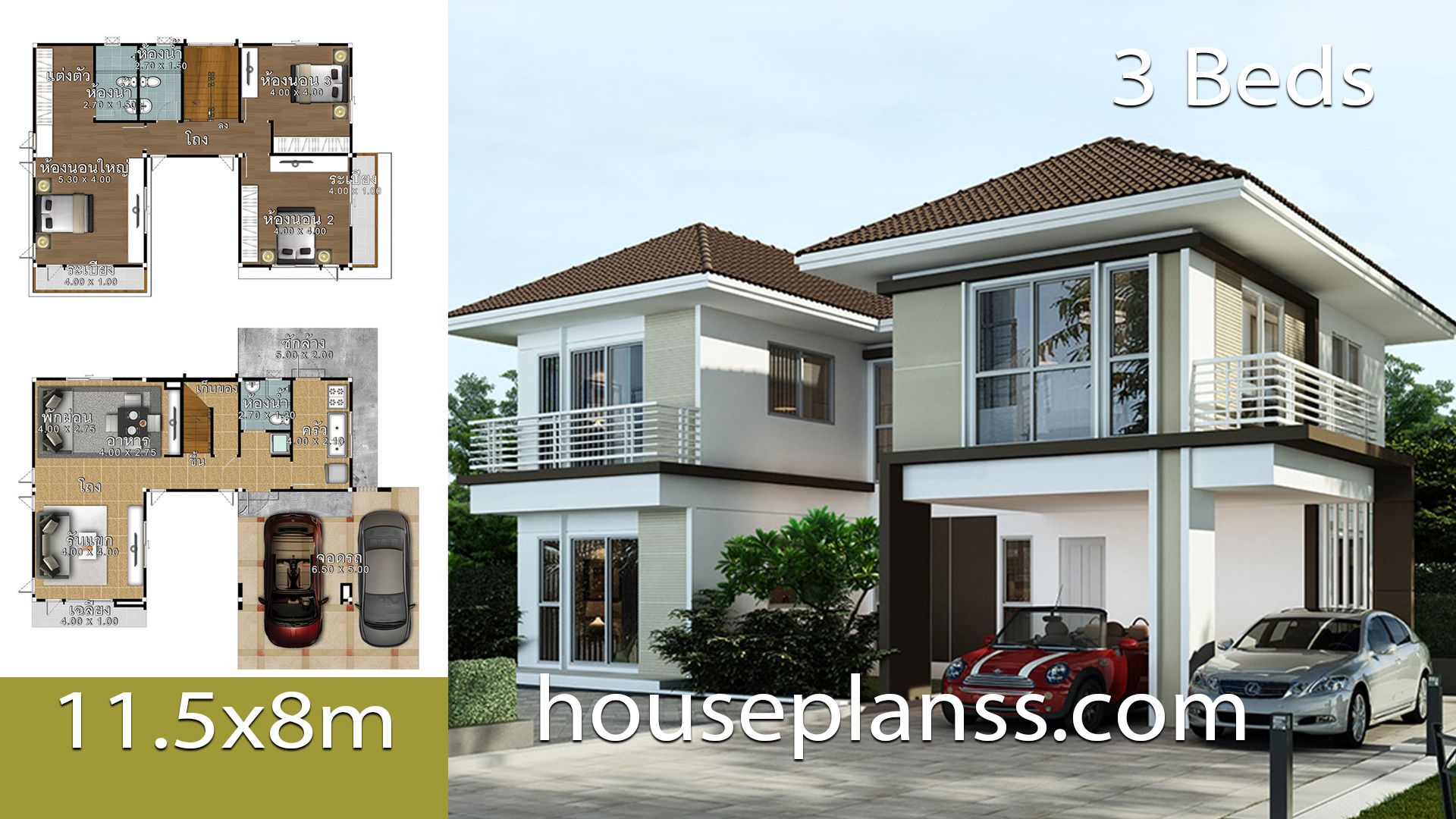 House Plans Idea 11 5x8 With 3 Bedrooms House Plans S Beautiful House Plans Home Design Plans Bedroom House Plans