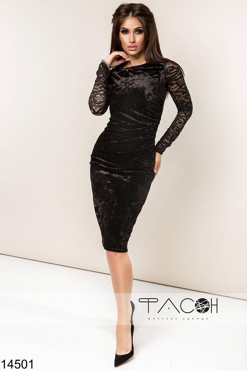 35994658741bae0 Купить коктейльное платье с гипюром f14501 недорого интернет-магазин в  Украине, Киеве | Dieva