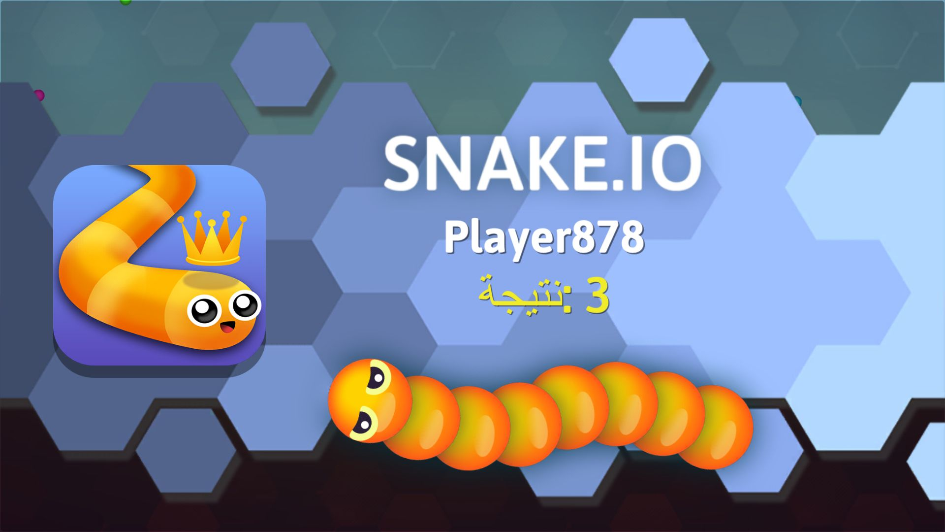 My score on snakeio ﺔﺠﻴﺘﻧ 3 in 2020 Paper crafts