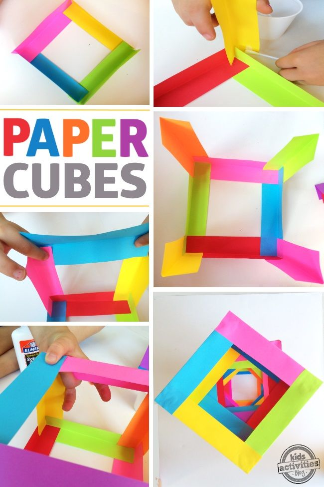 Kids craft paper boxes cube corner and paper boxes for Cool paper projects