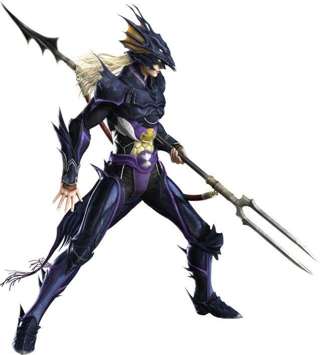 Dragoon Armor