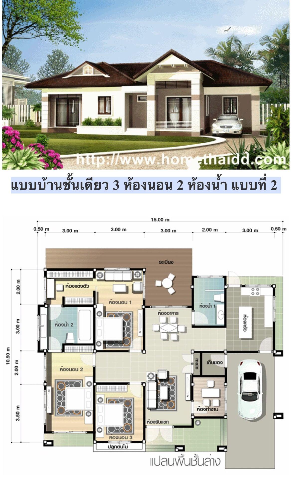Pin von MEMEME auf My Home My House | Pinterest | Wohnideen ...