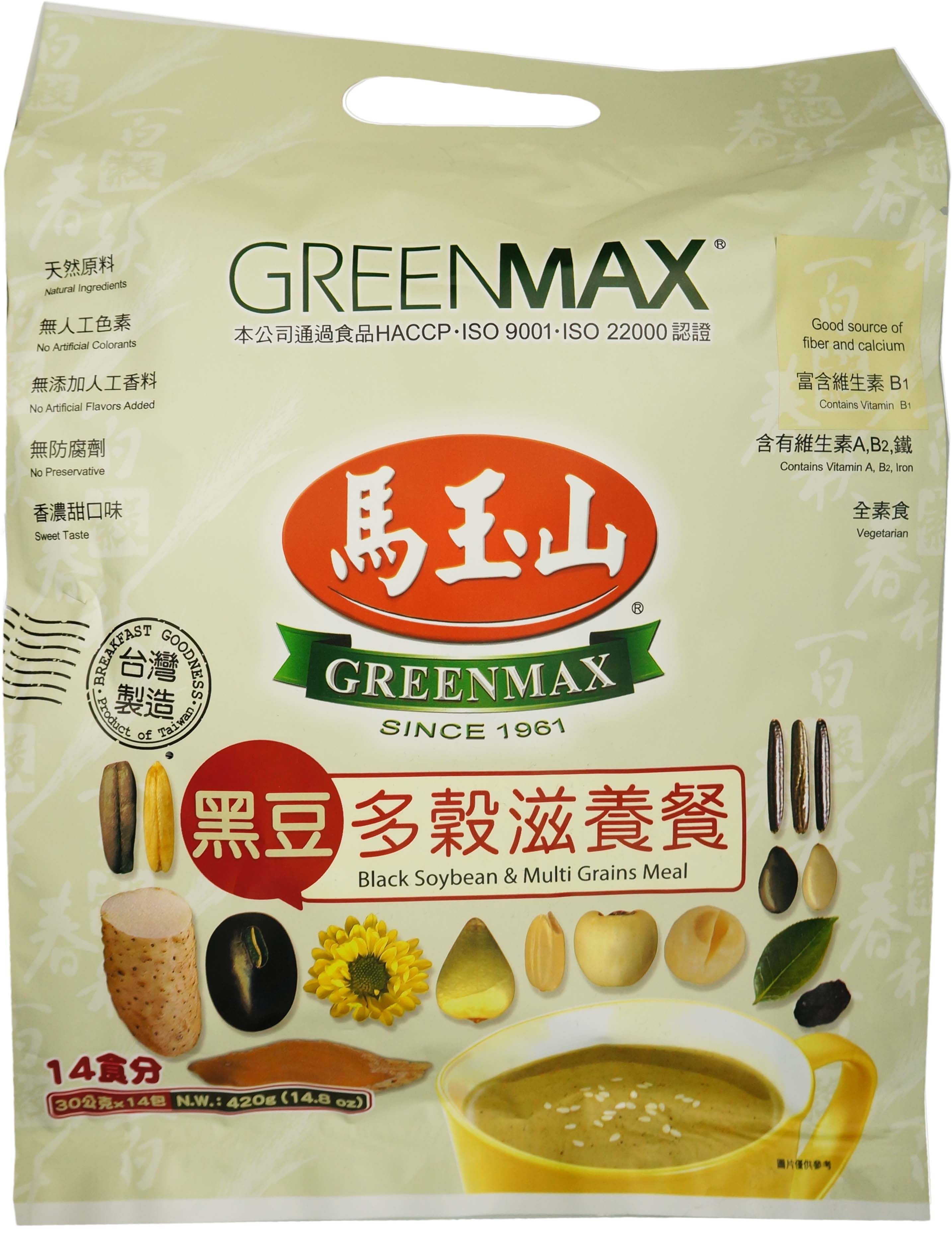 GREENMAX BLK SOYBEAN & MULTI GRIAN MEAL 281119T115