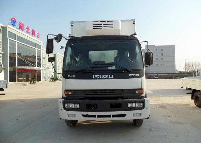 Isuzu Refrigerated Wagon Refrigerated Van Truck Wagon Van Trucks