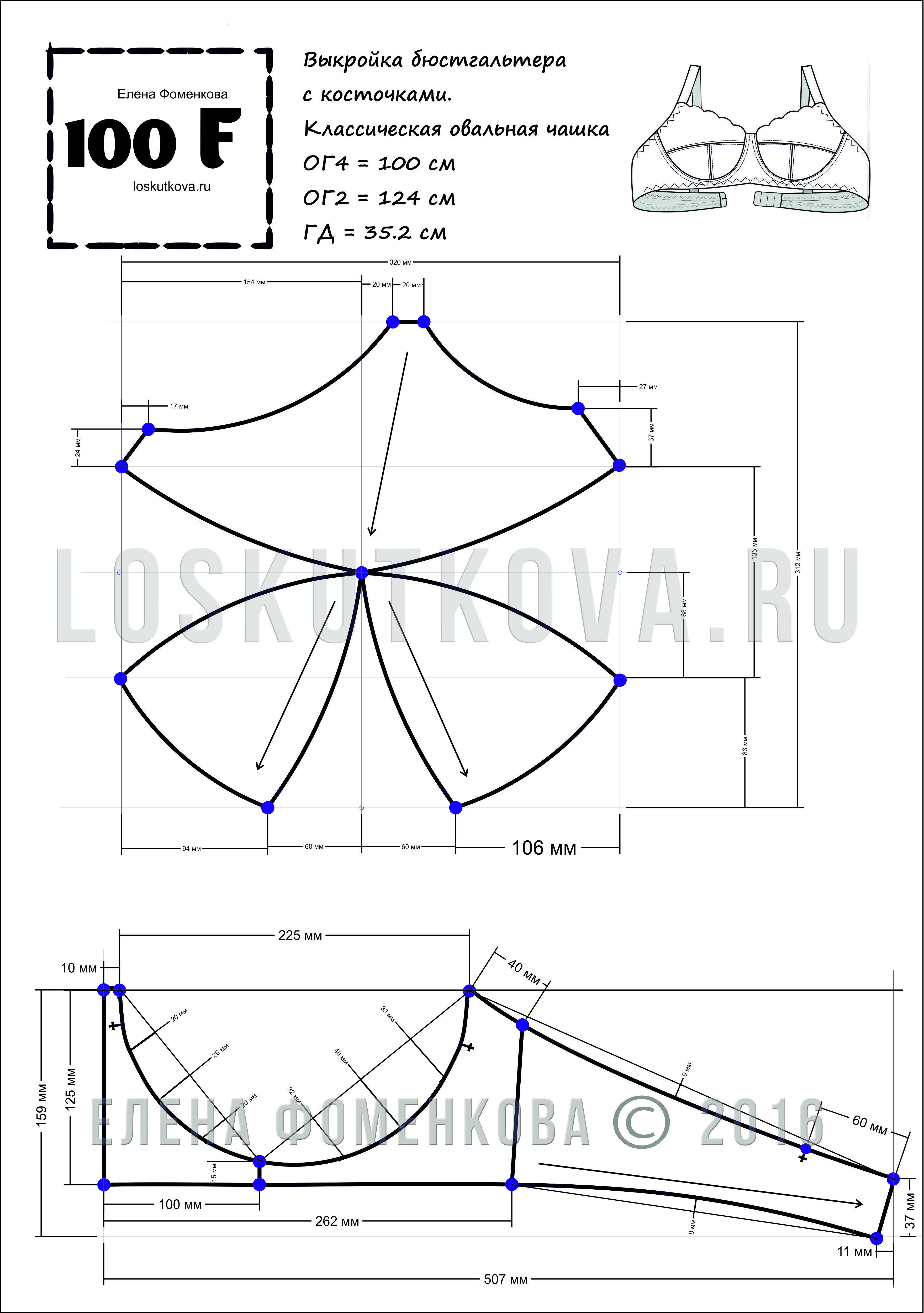 Bra pattern... molde e desenho de Sutiã Meia-Taça... e passo a passo ...