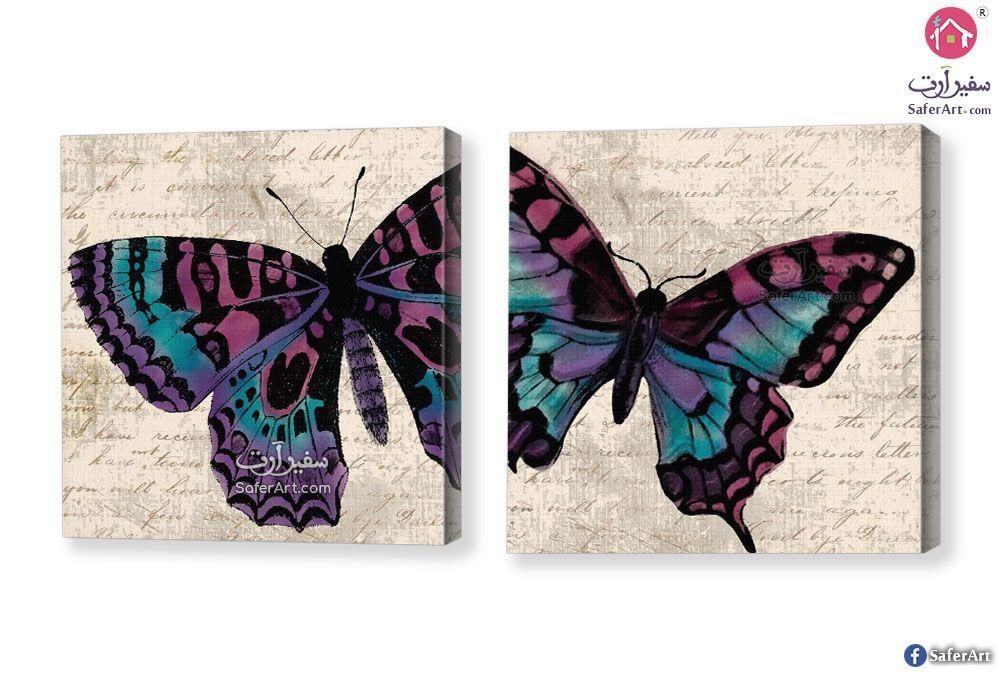 تابلوه مودرن فراشات سفير ارت للديكور Butterfly Painting Butterfly Painting