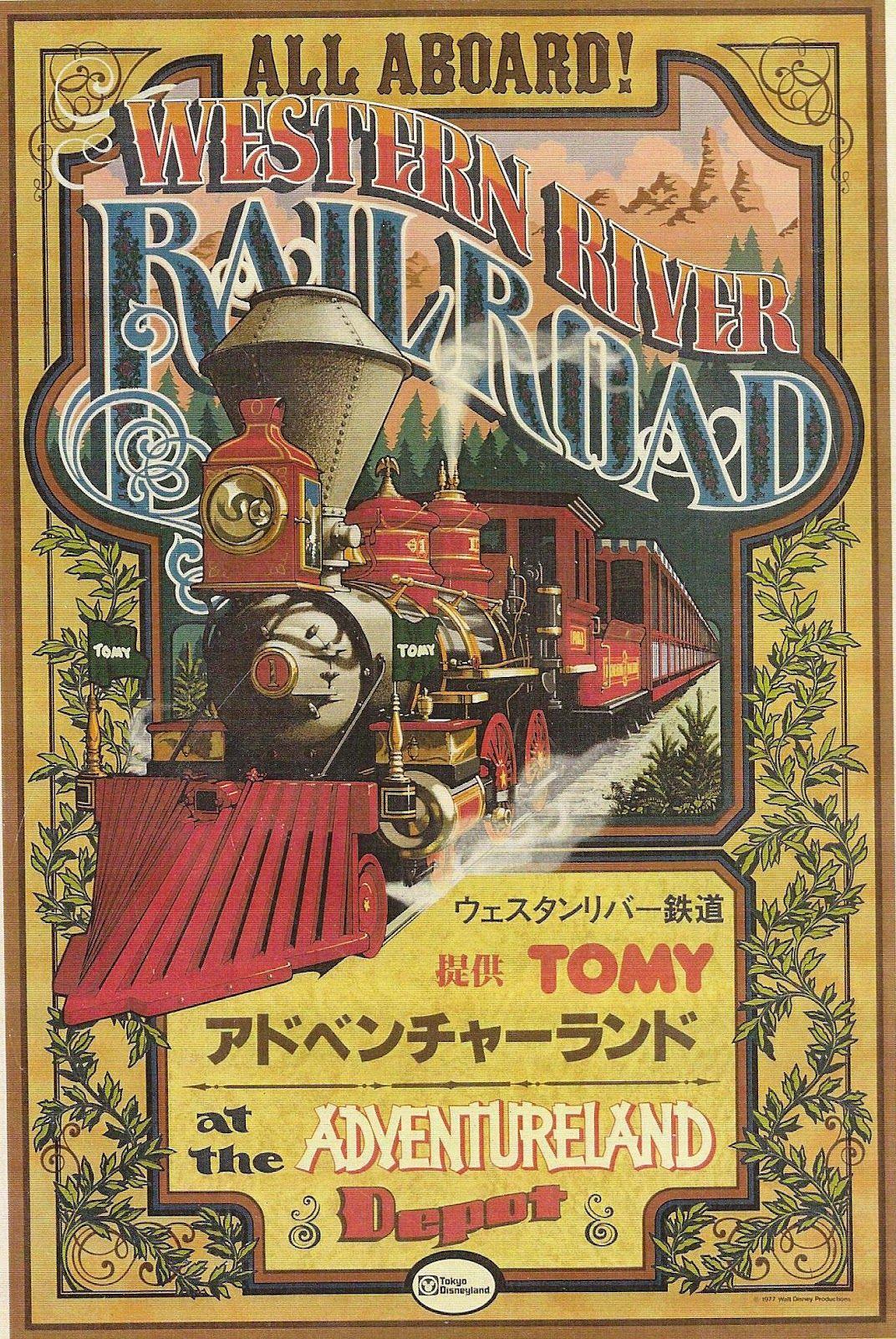 Vintage railroad posters disney park attraction posters for Vintage train posters