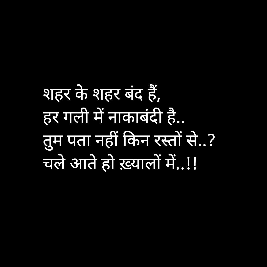 Reality Quotes By Shreya J On Love In 2020 Heartfelt Quotes