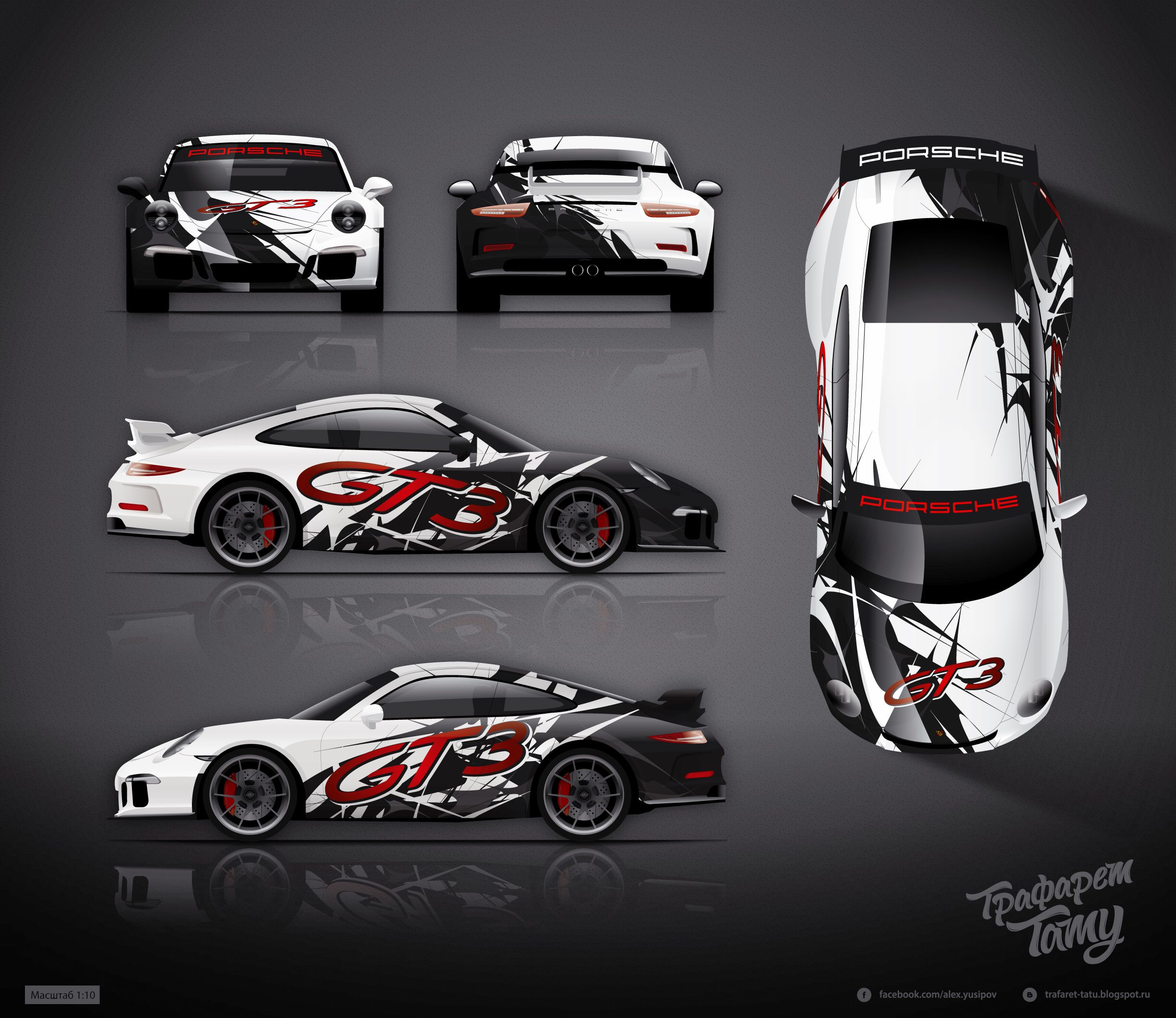 Car sticker design pinterest - Approved New Livery Design For Porsche 911 Gt3