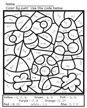 Math Coloring Sheets for Spring - Addition and Subtraction to 20 ...