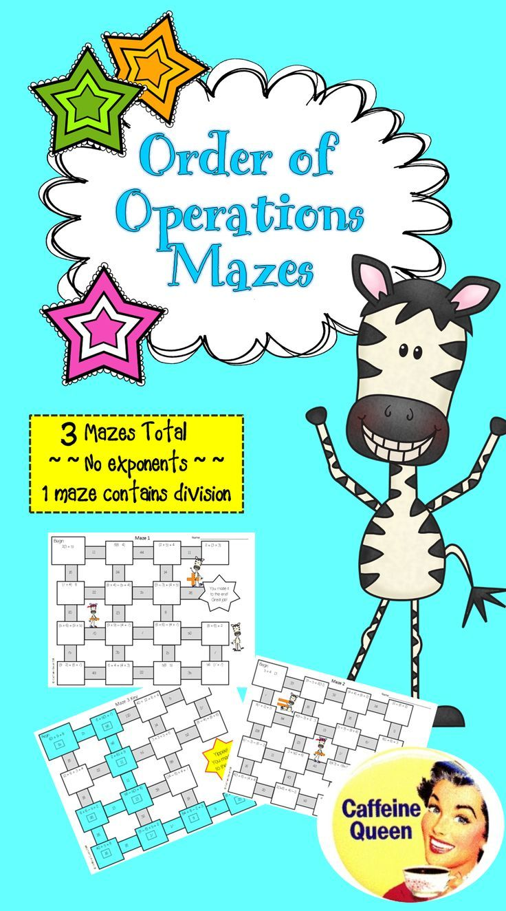 Order of Operations Mazes - Differentiated | Maze, Division and Students