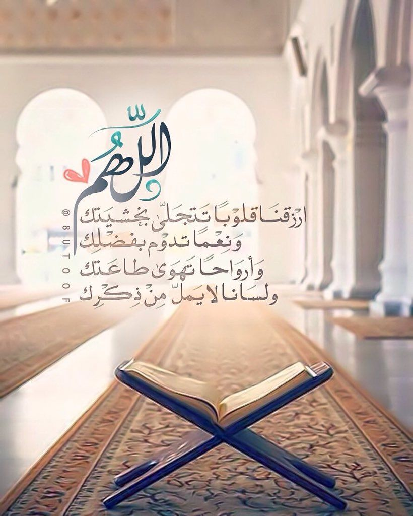 Hashtag جمعه مباركه Sur Twitter Beautiful Quran Quotes Islamic Quotes Wallpaper Islam Beliefs