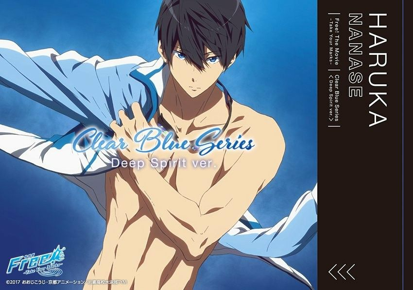 Haruka Nanase Tags Free Take Your Marks Anime Officialart Swim