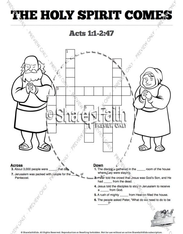Acts 2 The Holy Spirit Comes Sunday School Crossword