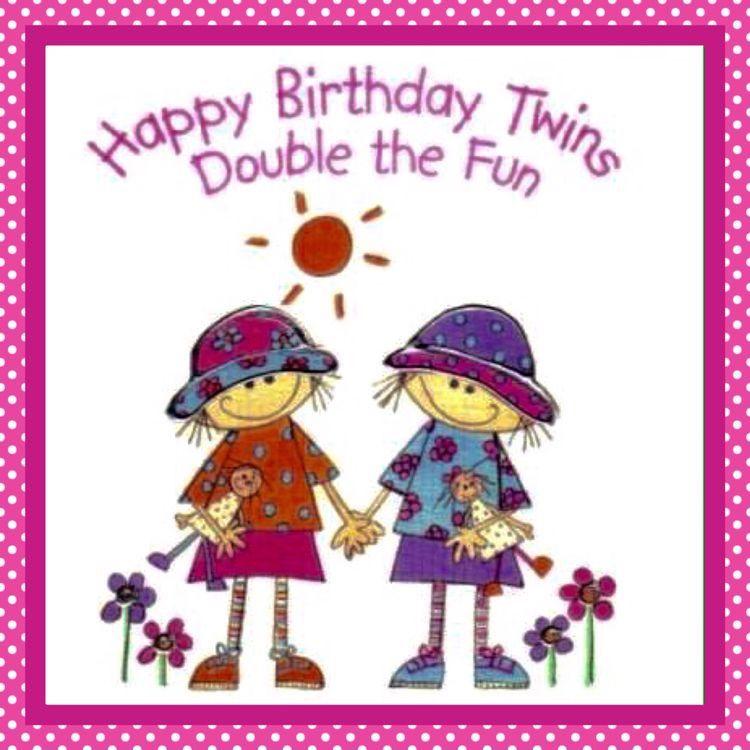 Открытки с днем рождения подругам близнецам