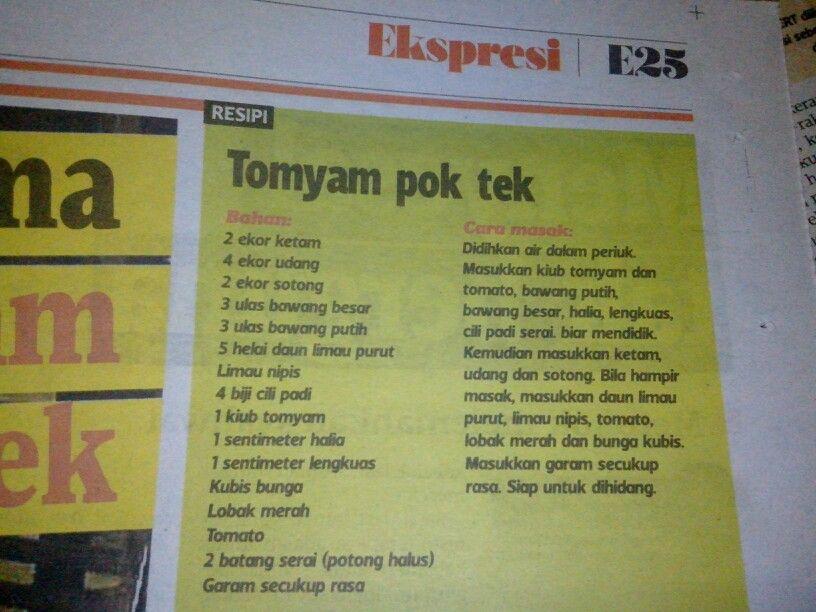 Tomyam Pok Tek Recipies Yummy